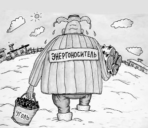 После реформ Чубайса рис. Сергея Ермилова
